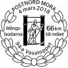 180304 Mora