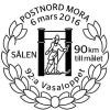 160306 Vasaloppet