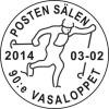 140302 Sälen