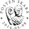140508 Skara