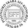 160416 Skara kongress