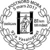 170305 Mora