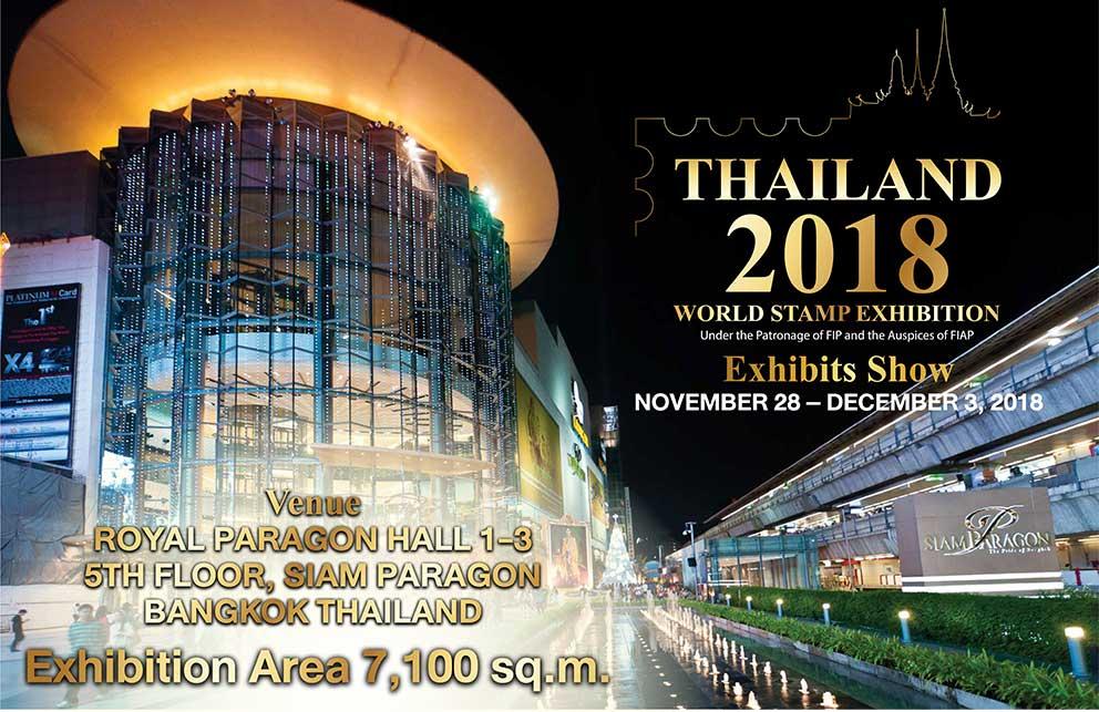 thailand-2018-logo-180128
