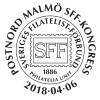180406 Malmö