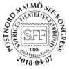 180407 Malmö