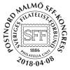 180408 Malmö