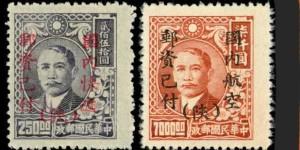 kina-frimarke-1949-181116-20x7